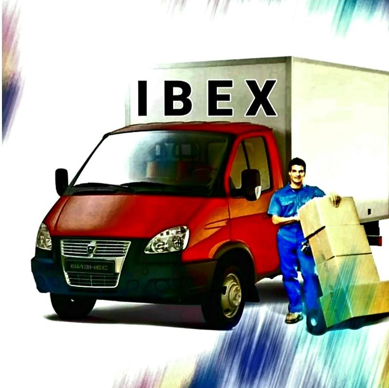 грузовое такси от Любимый город • 72