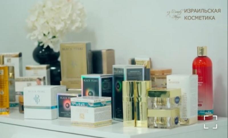 Домашний уход и правильное нанесение косметических средств на кожу