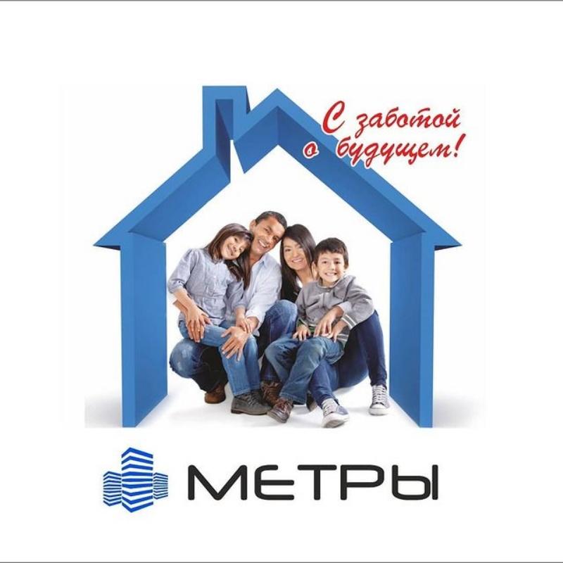 Купить продать квартиру в Актобе. Купить продать недвижимость в Актобе