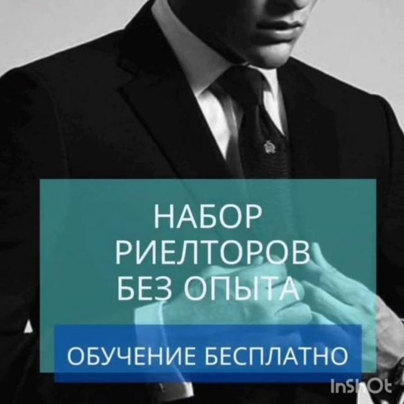 Metry Aktobe агентство недвижимости Актобе. Купить продать недвижимость,  квартиру, дом, офис.