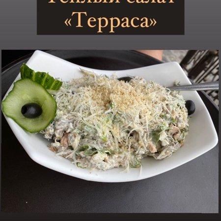 Тёплый салат «Терраса»!