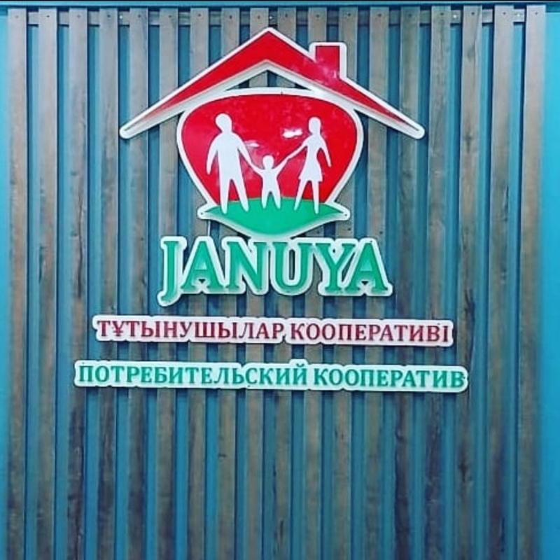 JANUYA,Потребительский кооператив,Караганда