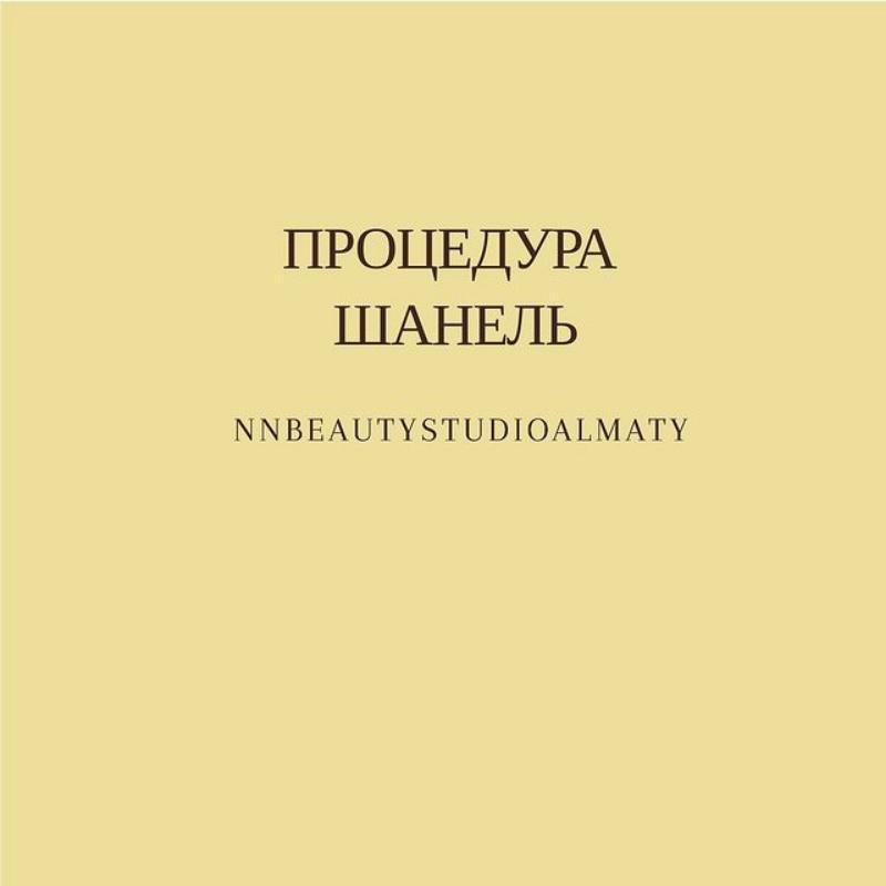 Салон красоты Dr. Naila Nurlanovna