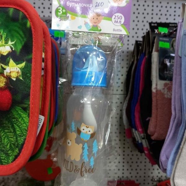 Поступление детских бутылочек для прикорма!!