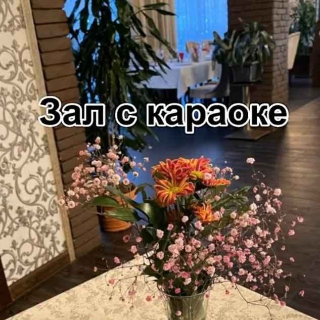 Комплекс  КЛОНДАЙК  МОНДОРО