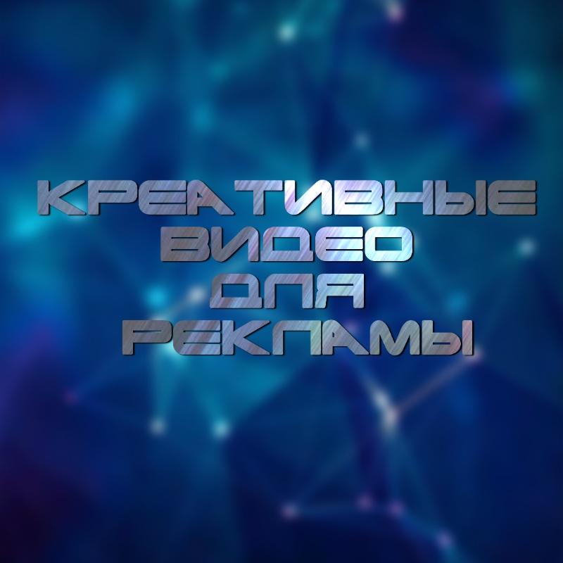 MariBetok,SMM ~ ВИДЕОРОЛИКИ для рекламы,Нальчик