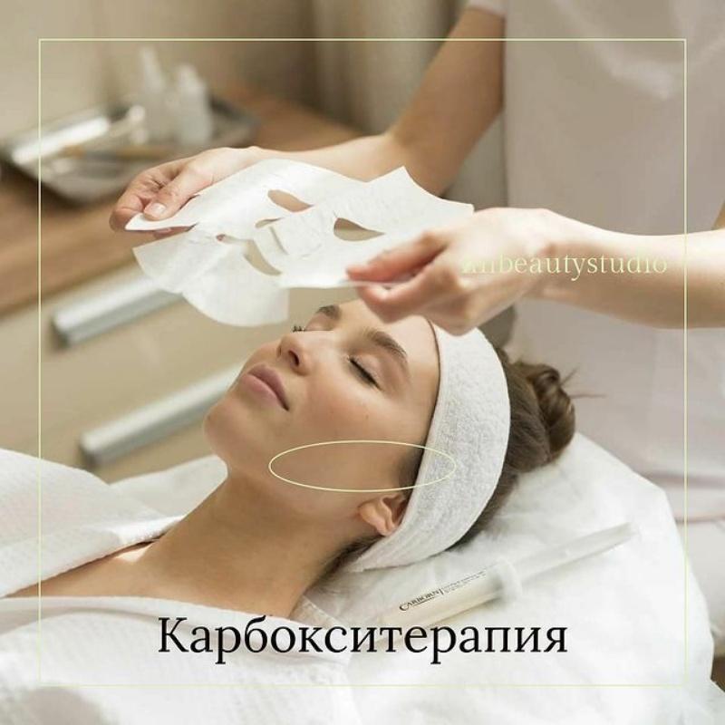 Косметолог Актобе Dr. Naila Nurlanovna