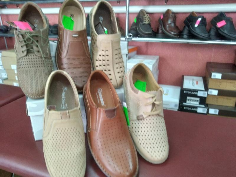 Скидки на летние туфли с пефорацией.