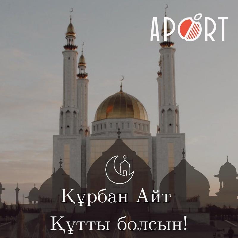 Aport Aktobe доставка еды Актобе