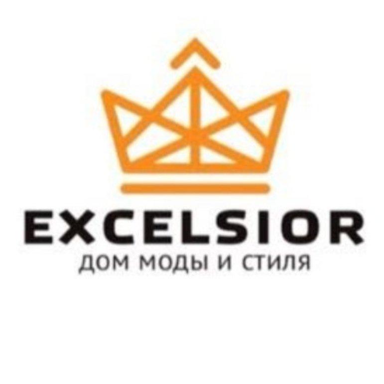 Дом Моды и Стиля EXCELSIOR,детская брендовая одежда и обувь,Нальчик