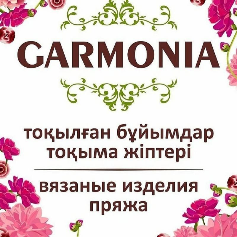 Магазин вязаных изделий и пряжи GARMONIA 🌸 начинает работать с 24 июля. Добро пожаловать 😁👍