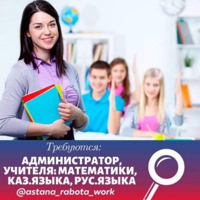 Сотрудники в образовательный центр
