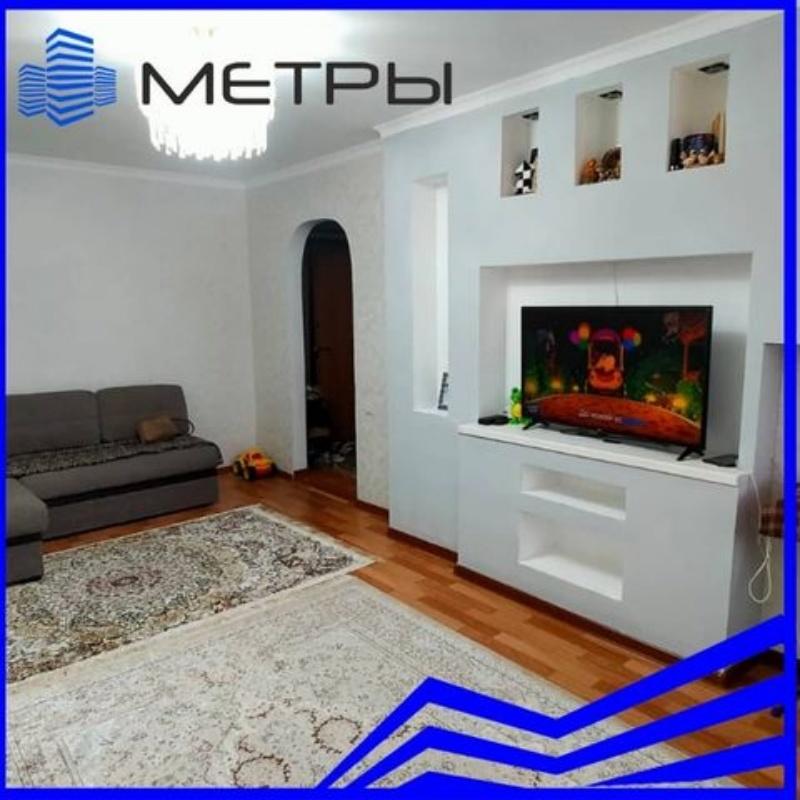 Метры Актобе. Купить продать недвижимость в Актобе