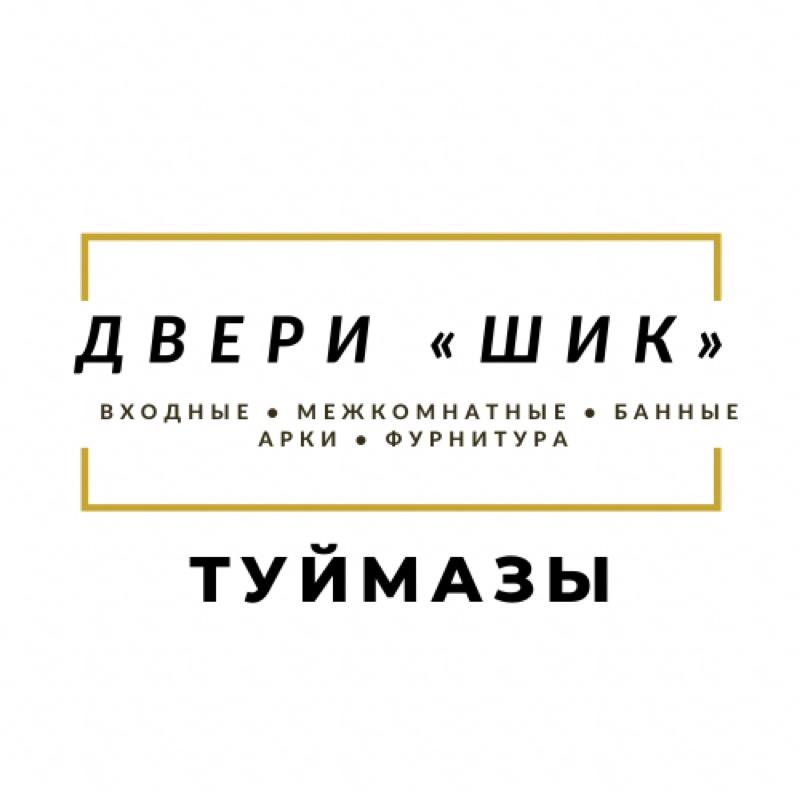 логотип компании Двери «Шик»