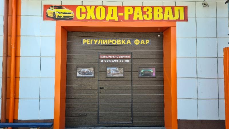 Mak.service,Авооуслуги,Нальчик