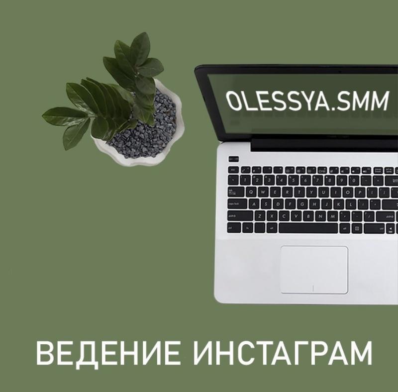 Ведение интаграм,Ведение Инстаграм страниц.,Нальчик