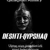 DESHTI-QYPSHAQ, Центр подготовки лучников, kaskelen
