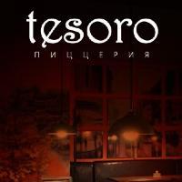 Tesoro, пиццерия, abakan