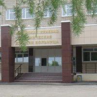 Алтайский Краевой Клинический Центр Охраны Материнства и Детства, , barnaul