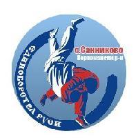 Единоборства Руси, общественная организация, barnaul