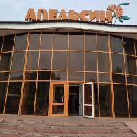 Спортивный центр Апельсин, Спортивный комплекс, тренажёрный зал, ekibastuz