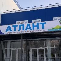 Ледовая арена Атлант , Ледовая арена, зал командных видов спорта, тренажерный зал и и фитнес, gornoaltaysk