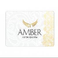 Amber, Салон красоты, novosibirsk