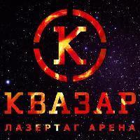 Квазар, Лазертаг, Развлекательный центр, vitebsk