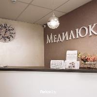 Медилюкс, Медцентр, клиника, Больница для взрослых, vitebsk