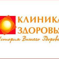 Клиника Здоровья, Медцентр, клиника, Медицинская лаборатория, vitebsk