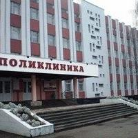 Поликлиника №1 г.Витебска, Поликлиника для взрослых, vitebsk