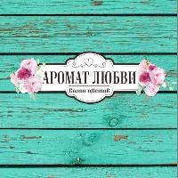 Аромат любви, магазин цветов, abakan