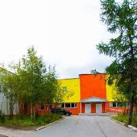 Детская школа искусств № 2, Школа искусств, nadym