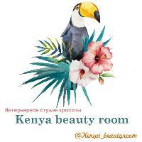 Kenya Beauty room, , barnaul