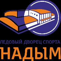 МБУФК Ледовый дворец спорта Надым, Спортивный комплекс, Каток, nadym