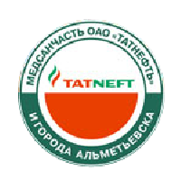 Татнефть, медико-санитарная часть, almetyevsk