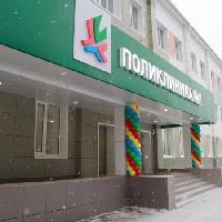 Поликлиника №1, Альметьевская центральная районная больница, almetyevsk