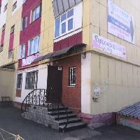 Вишня, салон красоты, almetyevsk