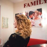 FAMILY, салон-парикмахерская, almetyevsk
