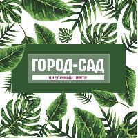 Город-сад, Магазин цветов, Доставка цветов и букетов, vitebsk