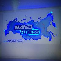 Nano Fitness, Фитнес-клуб, Солярий, tumen