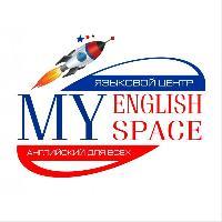 MY ENGLISH SPACE  АНГЛИЙСКИЙ ДЛЯ ВСЕХ, CREATE YOUR OWN ENGLISH SPACE, mirniy