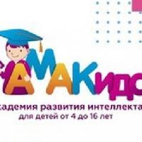 Амакидс, Академия развития интеллекта, abakan