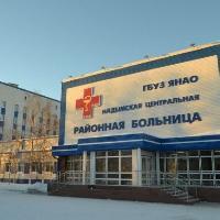 Поликлиника, Больница для взрослых, Поликлиника для взрослых, nadym