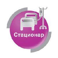 Стационар, Больница для взрослых, nadym