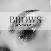 Brows, , noviy_urengoy