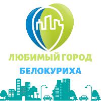 Любимый Город, Мобильное многофункциональное приложение Любимый город Барнаул - это новые возможности для вашего бизнеса!, belokuriha