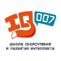 Школа скорочтения и развития интеллекта IQ007, школа скорочтения, barnaul