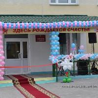 Родильный Дом Бобруйский УЗ, Родильный дом, Больница для взрослых, bobruisk