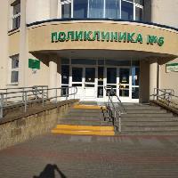 Городская поликлиника № 6, Поликлиника для взрослых, Детская поликлиника, bobruisk